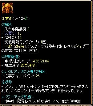 20060731064010.jpg