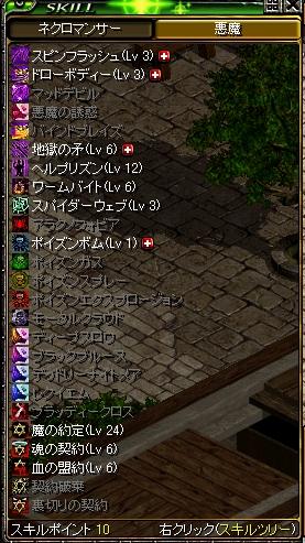 20060731064143.jpg