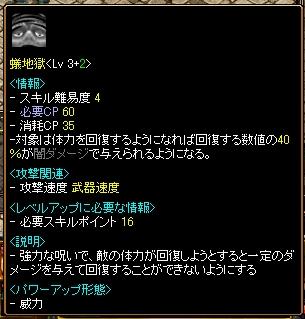 20060731131931.jpg