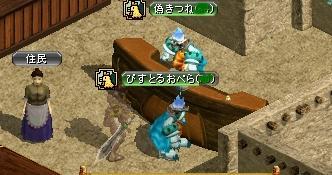 20060801032042.jpg
