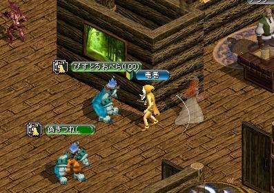 20060803132640.jpg