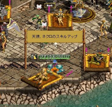 20060809074253.jpg