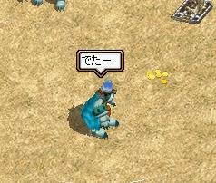20060809074410.jpg
