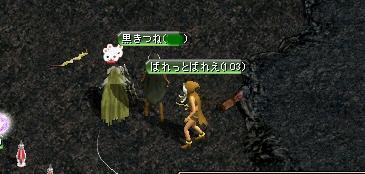 20060809074425.jpg