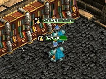 20060809193306.jpg