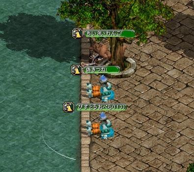 20060809193429.jpg