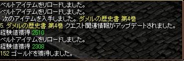 20060809193459.jpg