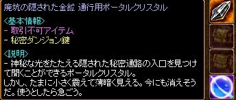 20060809194950.jpg