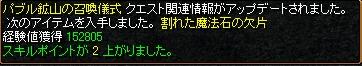 20060811054351.jpg