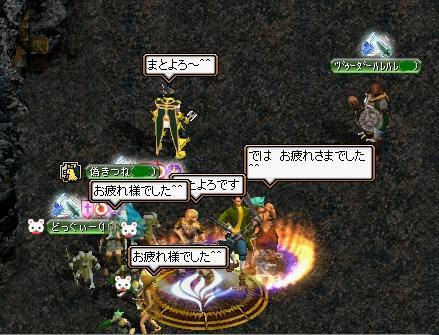 20060811054511.jpg