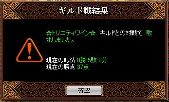 20060818013313.jpg