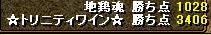 20060818013322.jpg