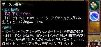 20060913031729.jpg