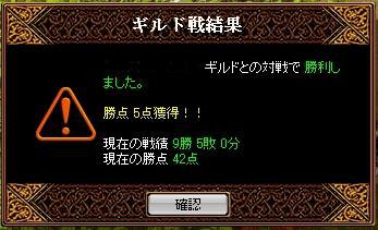 20060913031802.jpg