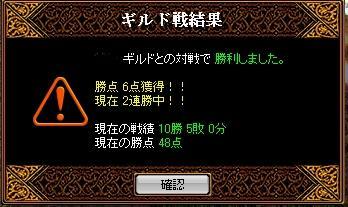 20060913031841.jpg