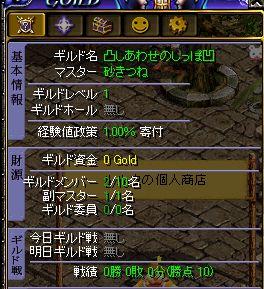 20061012080848.jpg