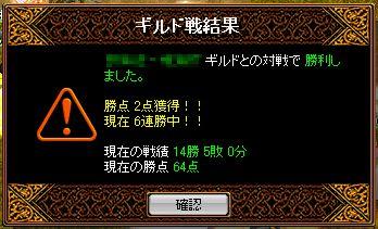 20061012080908.jpg