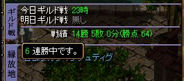 20061012080916.jpg