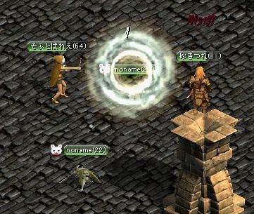 20061013025107.jpg