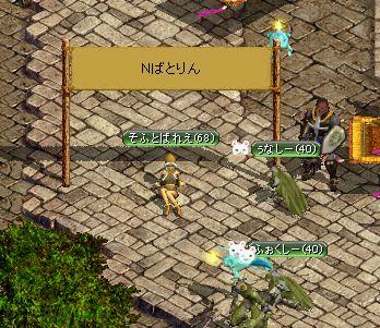 20061014042708.jpg