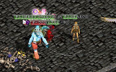 20061015023350.jpg