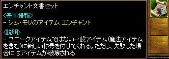 20061016152835.jpg