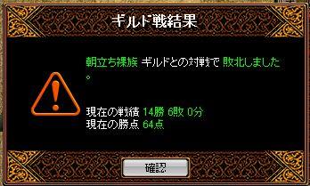 20061019110102.jpg