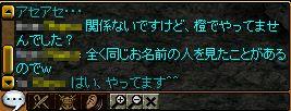 20061024233315.jpg
