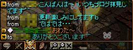 20061026114755.jpg