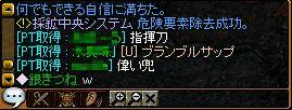 20061029214609.jpg