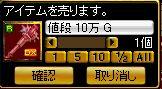 20061029214622.jpg