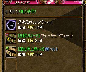 20061029214653.jpg