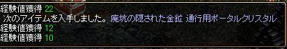 20061029214700.jpg