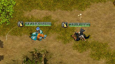 20061031151932.jpg