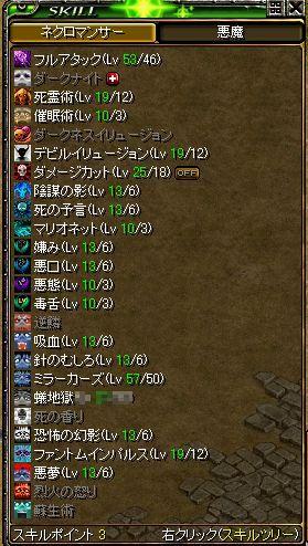 20061031151942.jpg