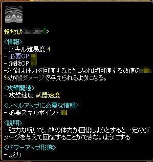 20061031152029.jpg