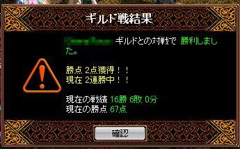 20061102094633.jpg