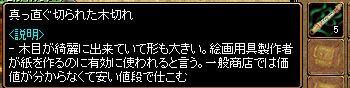 20061104150731.jpg
