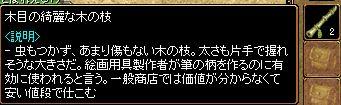 20061104150738.jpg