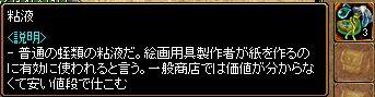 20061104150748.jpg