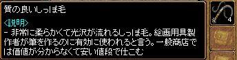 20061104150822.jpg