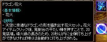 20061108044952.jpg