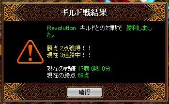 20061109142357.jpg