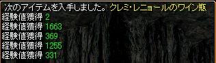 20061110174947.jpg