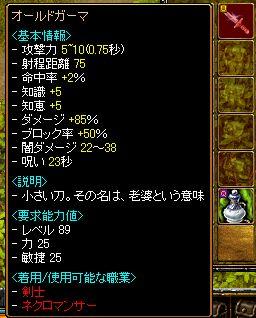 20061112065735.jpg