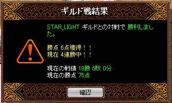 20061116040818.jpg
