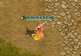 20061116040857.jpg