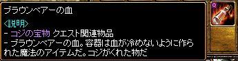20061119071032.jpg
