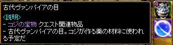 20061119071043.jpg