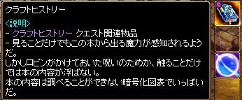 20061119071108.jpg